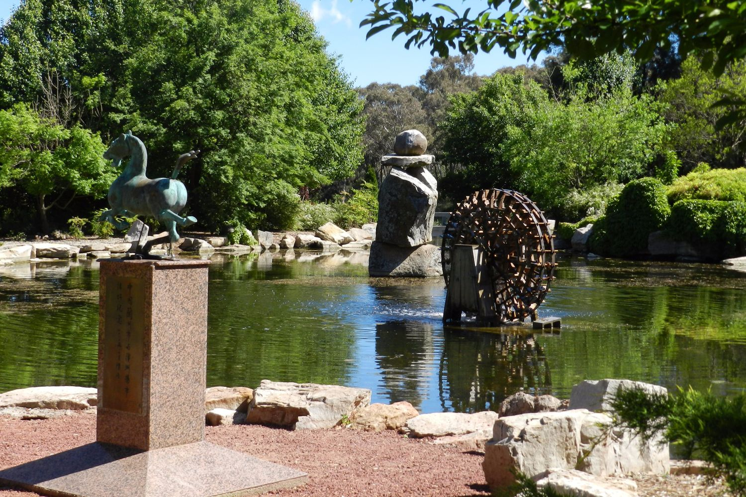 Pond sculptures in the Lambing Flat Chinese Tribute Gardens, Young